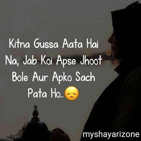Juthe Alfaaz Sad Lines SMS in Hindi