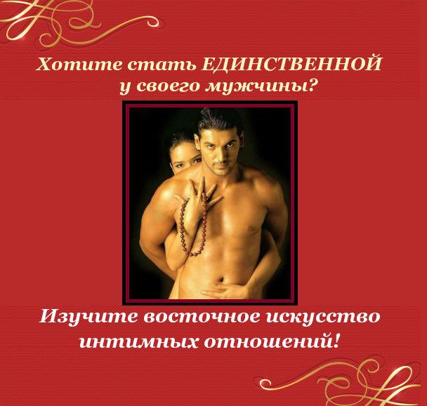 sekreti-obolsheniya-seksualnosti-dlya-zhenshin