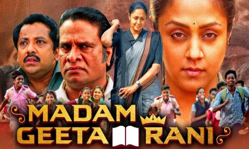 Madam Geeta Rani 2020 HDRip 300MB Hindi Dubbed 480p Watch Online Free Download bolly4u