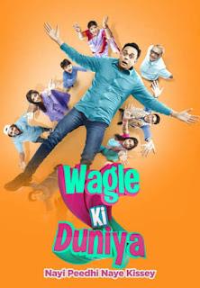 Download Wagle Ki Duniya (2021) Season 1 Sonyliv Full Hindi Web Series HDRip 1080p | 720p | 480p | 300Mb | 700Mb