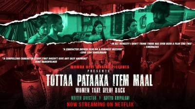 Tottaa Pataaka Item Maal 2019 Hindi Full Movies Free Download 480p