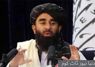 Taliban Pakistan policy