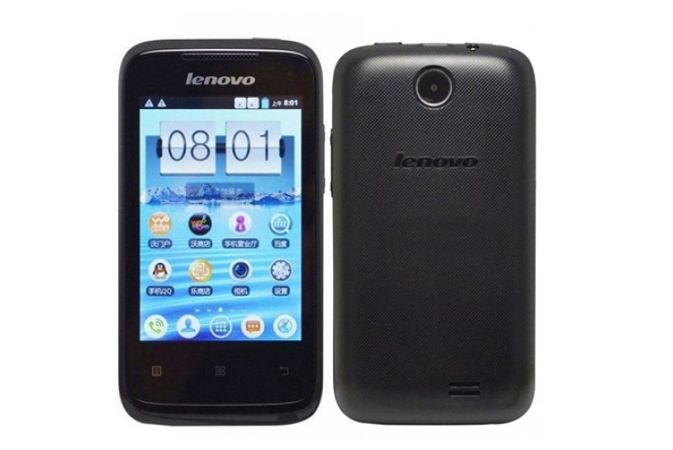 Download Firmware Lenovo A269