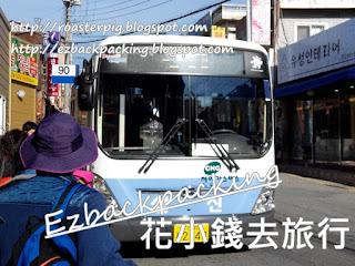 梵魚寺巴士