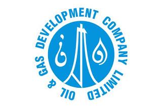 Oil & Gas Development Company Ltd OGDCL Jobs July 2021