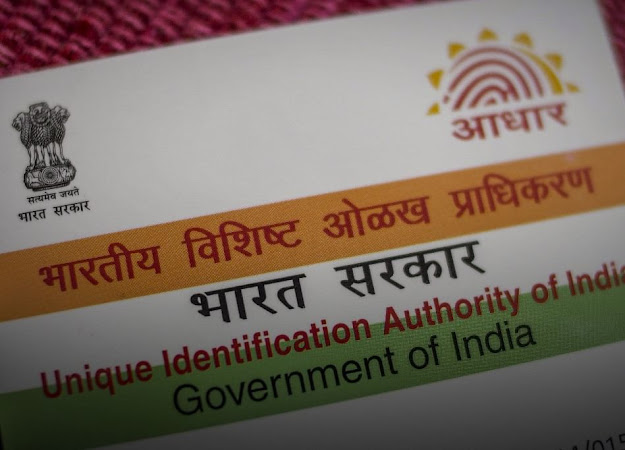 Lost Your Aadhar card