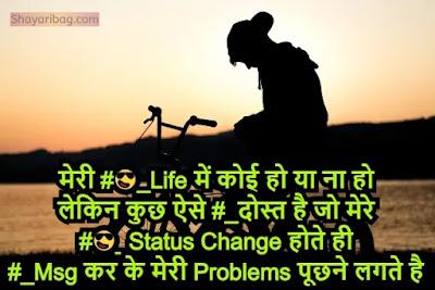 Cool Attitude Shayari In Hindi