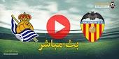 نتيجة مباراة فالنسيا وريال سوسيداد اليوم 11 أبريل 2021 في الدوري الاسباني