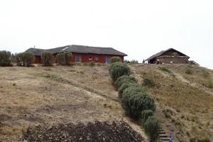 Museo de Sitio Complejo Arqueológico Cumbemayo