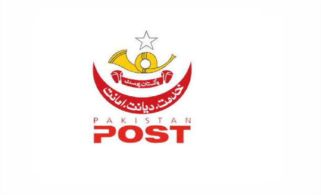 Postal Life Insurance Company Limited PLICL Jobs 2021