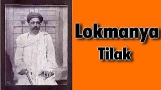 This is image of lokmanya tilak and is been used for marathi essay on lokmanya tilak