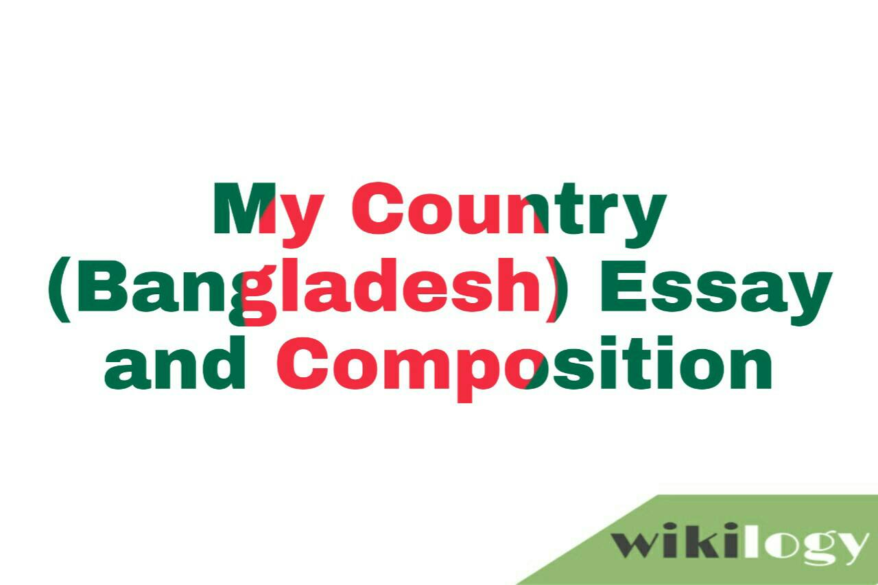 My Country (Bangladesh) Essay and Composition