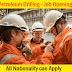 Emirates Petroleum Drilling Job Vacancies in UAE - Apply Now
