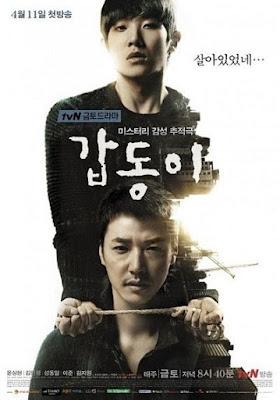 xem-phim-ky-uc-sat-nhan-gap-dong-2014