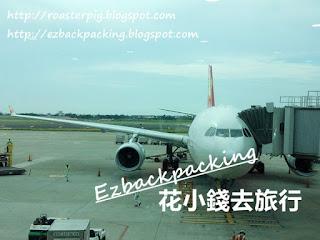 香港航空HX255台北