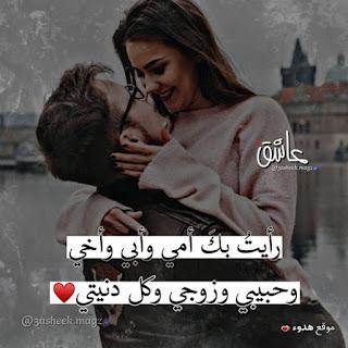 بوستات عشق