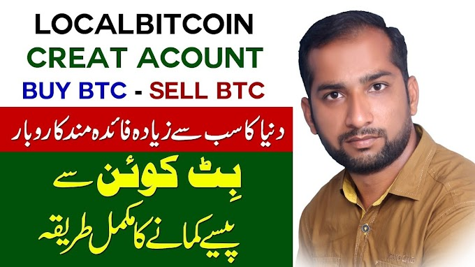 How To Buy & Sell Bitcoin in Pakistan  Crate Account in Localbitcoin