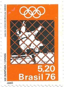 Selo Judô nas Olimpíadas do Canadá