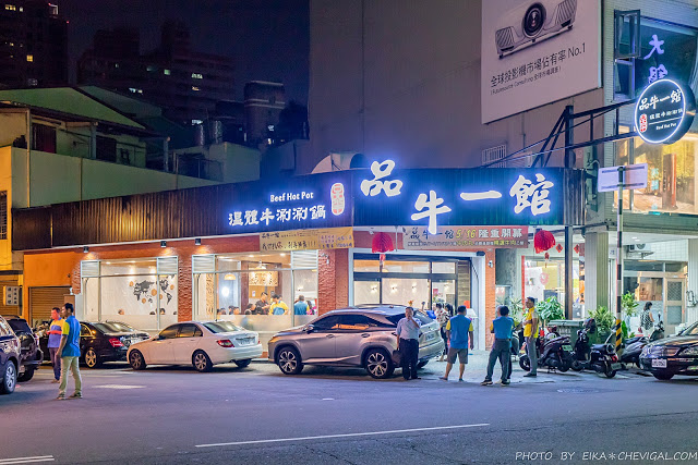 MG 4251%2B%25281%2529 - 2019年5月台中新店資訊彙整,28間台中餐廳