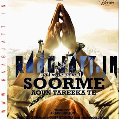 Soorme Aun Tareeka Te by Arjan Dhillon lyrics