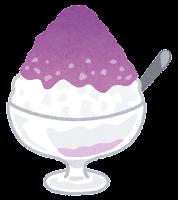 かき氷のイラスト(グレープ)