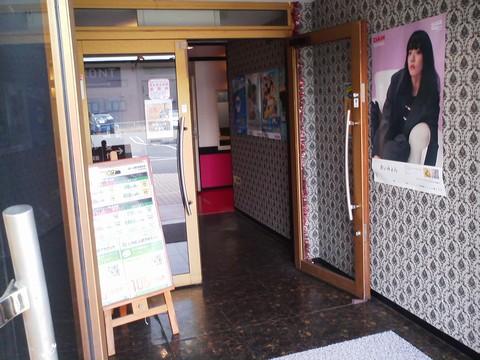 入口2 おんちっち尾西店2回目
