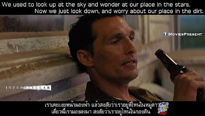 Interstellar Quotes