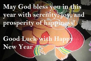 happy new year rangoli