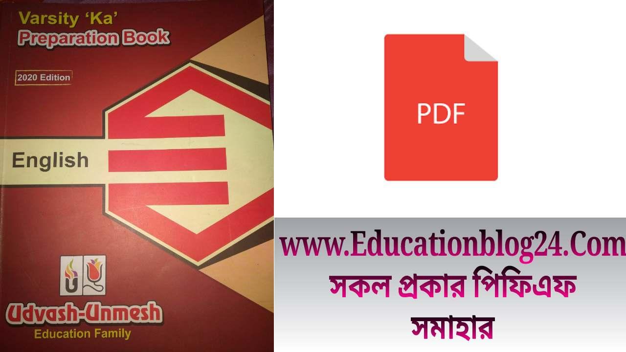 Udvash Varsity Ka Preparation Book English PDF