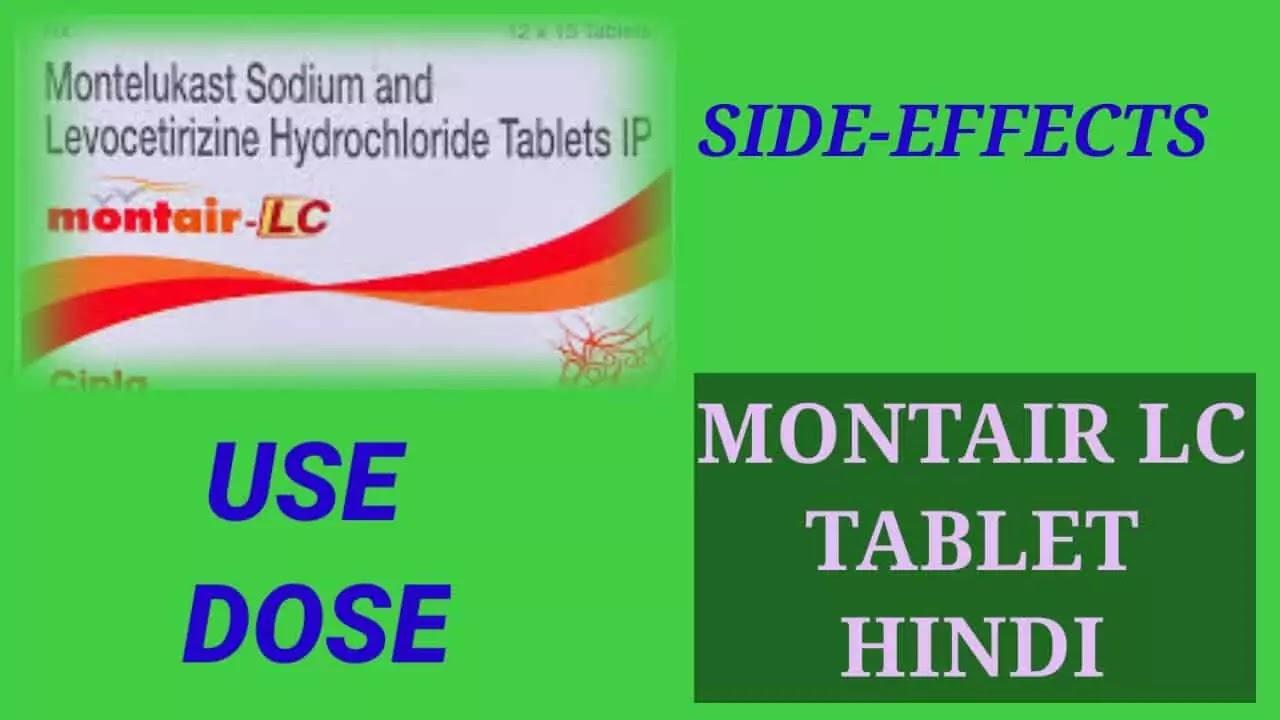 Montair LC Tablet uses in Hindi | मॉन्टेयर एलसी टैबलेट के फायदे |