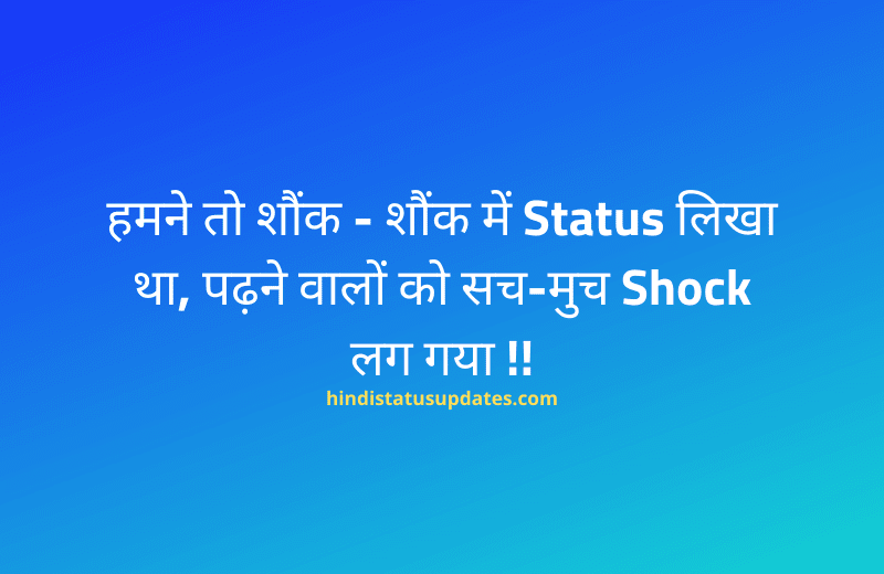 Ghamandi Status