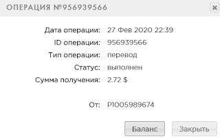 27.02.2020.png