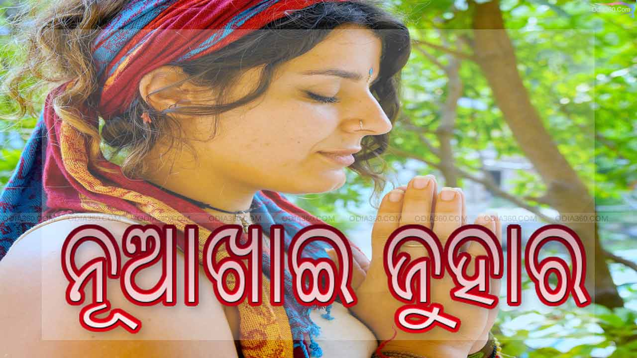 Odia nuakhai quotes, Images, Messages 2020 Download