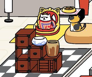 Android screenshot detailing a rare cat (Xerxes IX) in Neko Atsume: Kitty Collector