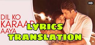 Dil Ko Karaar Aaya Lyrics in English | With Translation | – Neha Kakkar | Yasser Desai