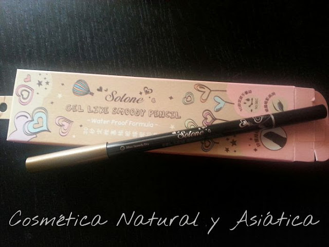 gel-like-smoody-pencil-waterproof-solone-brown-cosmetica-taiwanesa