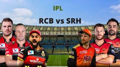 IPL 2021- RCB vs SRH Team Comparison । जाने कौन है पावरफुल