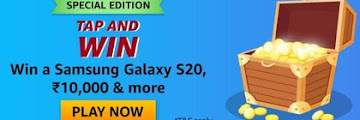 Amazon Special Edition Tap And Win Quiz Answer Win - Samsung Galaxy S20, Rs.10000