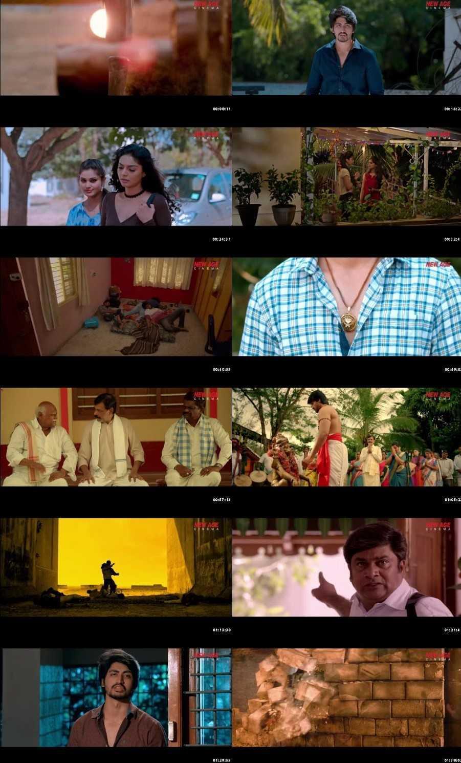 Dashing Khiladi 2 2019 Screenshot