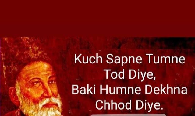 Urdu Shayari On Love Funny