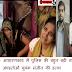 कानपुर - अपहरणकांड में पुलिस की बहुत बड़ी नाकामी अपहर्ताओं ने संजीत की हत्या