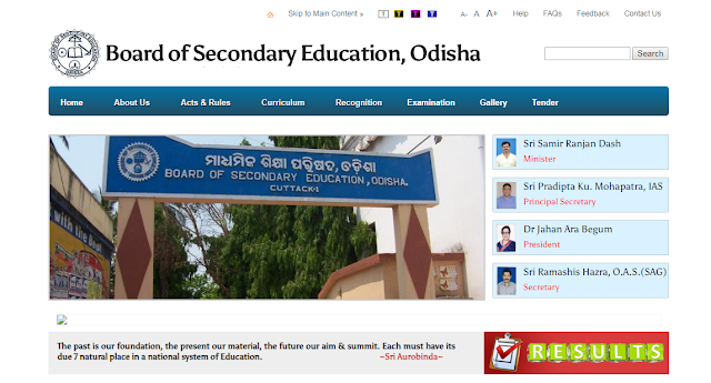 Odisha OTET Admit Card 2019:Check Out Direct Link
