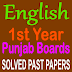 1st Year English Punjab Board Past Papers