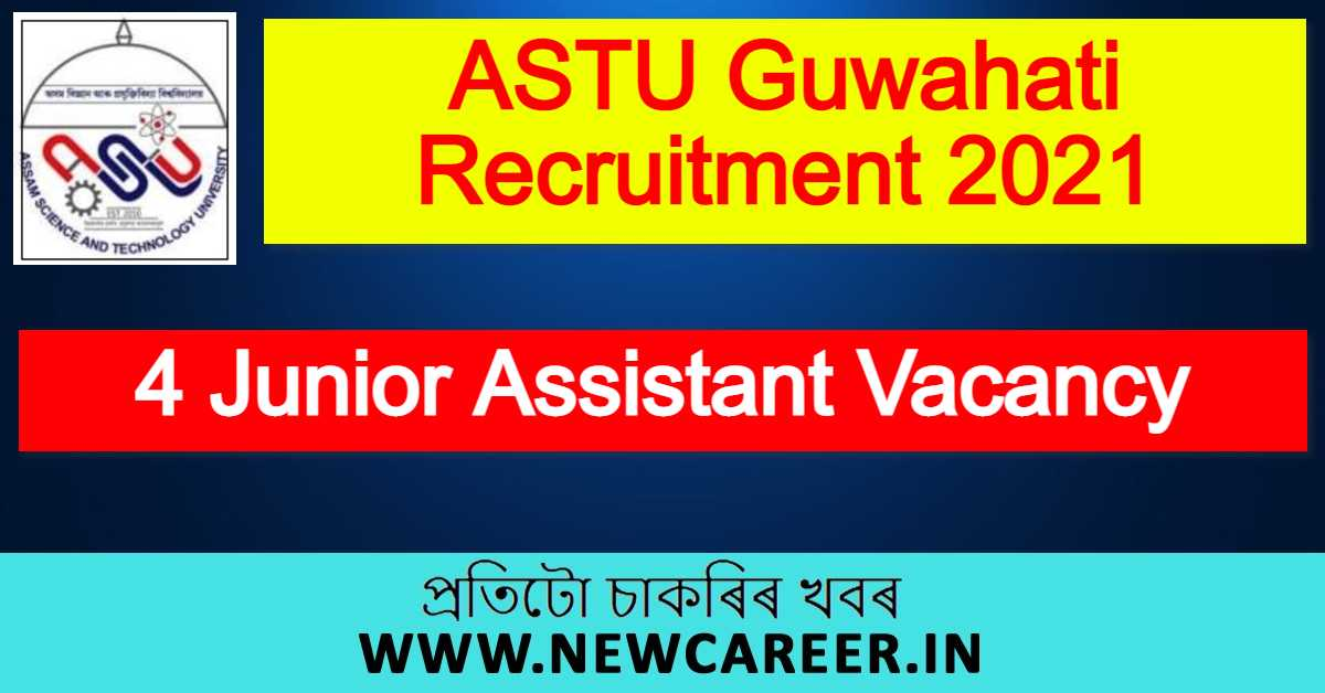 ASTU Guwahati Recruitment 2021 : Apply For 4 Junior Assistant Vacancy