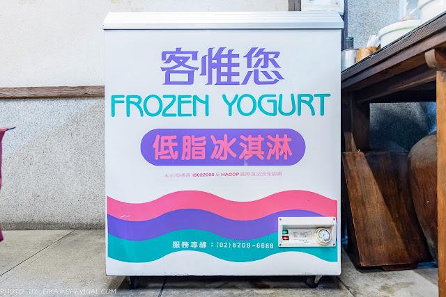 MG 1806 - 本草堂素食迴轉火鍋,迴轉軌道上竟然有小火車會載送食材,還有水果、甜點、飲料與冰淇淋吃到飽