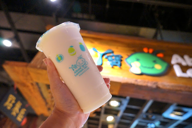 DSC07355 - 熱血採訪│桃園知名飲料店阿寶檸檬來台中大遠百囉!即日起到17日拍照打卡就送樂見檸檬一杯