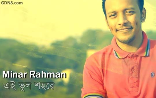Bhul Shohore - Minar Rahman