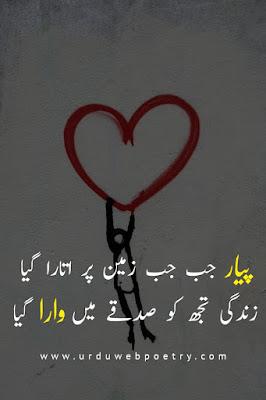 Khalil Ur Rehman Son