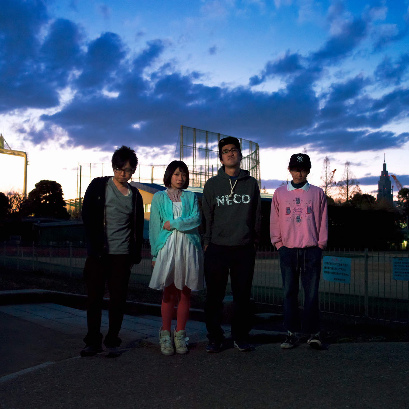 Shinsei Kamattechan (神聖かまってちゃん) j-rock band