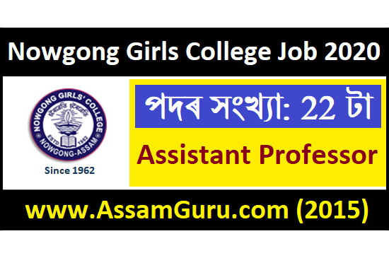 Nowgong Girls' College Job 2020